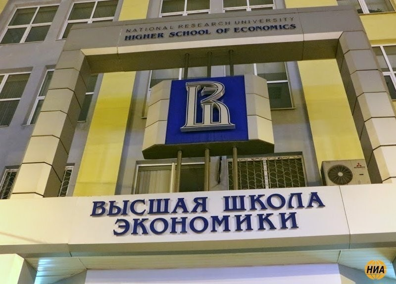 Знаур Гассиев обсудил вопросы сотрудничества в Высшей школе экономики