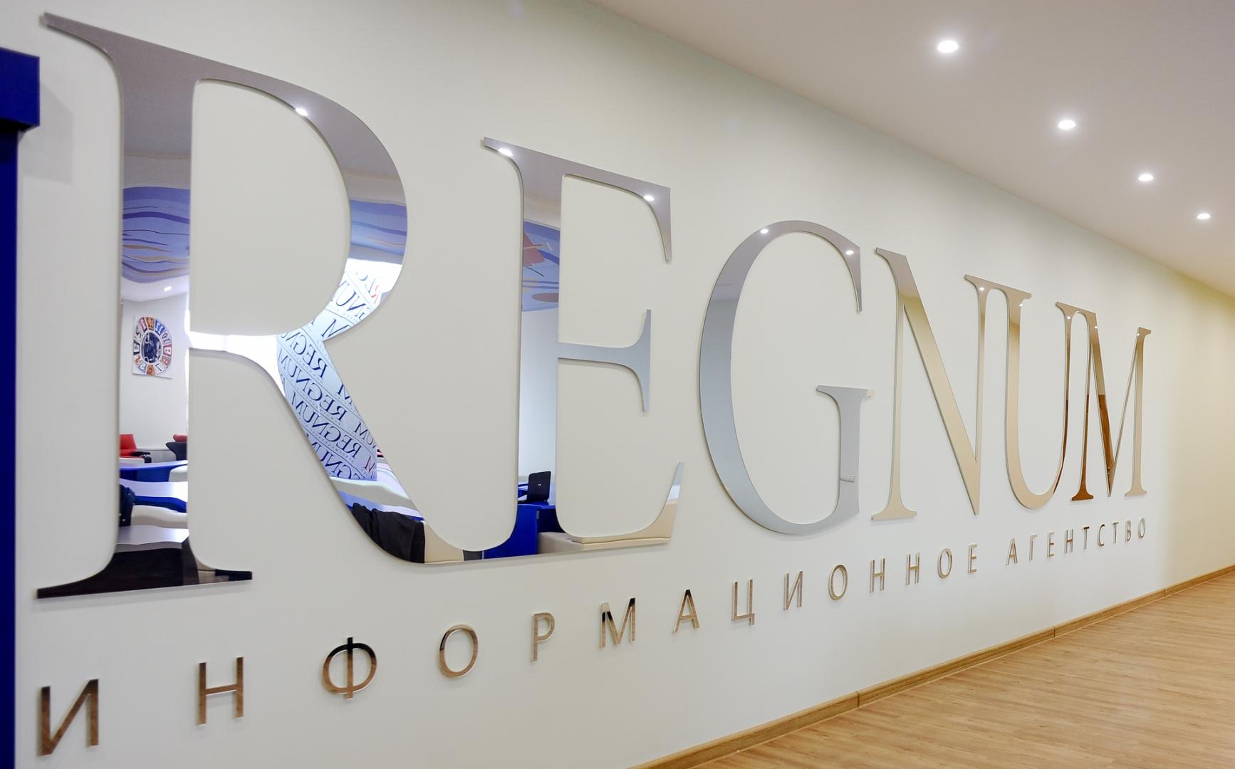 Гастроли Юго-Осетинского театра имени Хетагурова в Москве