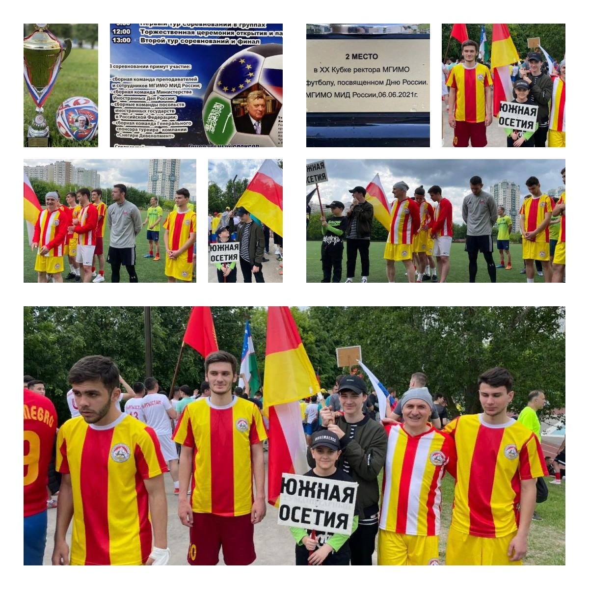 Посольство Южной Осетии – серебряный призер дипломатического турнира