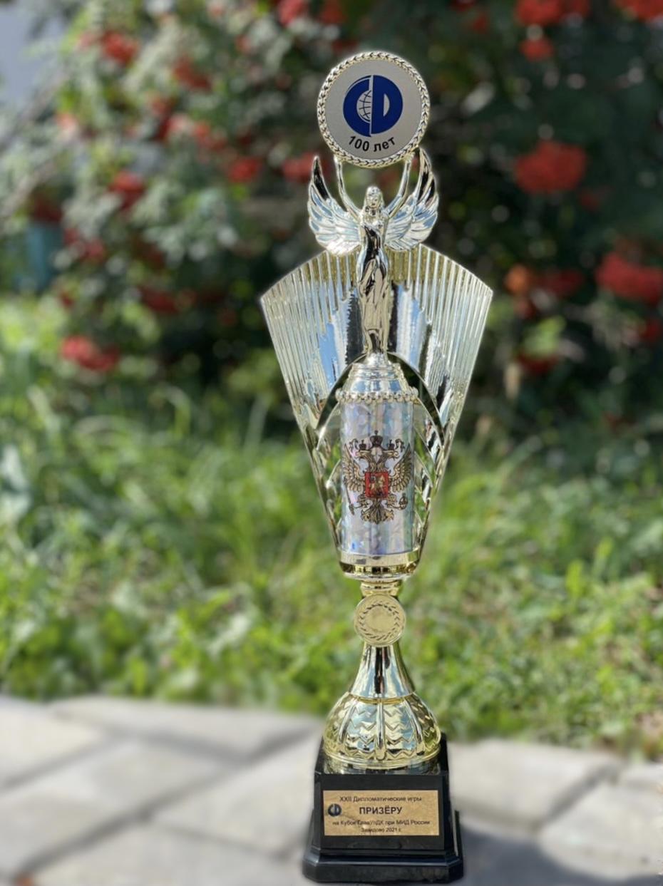 Посольство РЮО традиционно стало призером Дипломатических игр