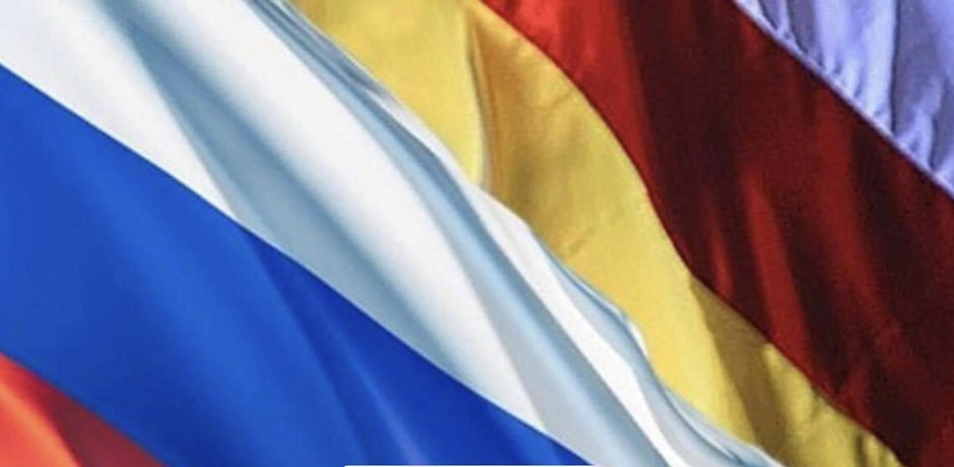 13 лет назад Южная Осетия установила дипломатические отношения с Россией