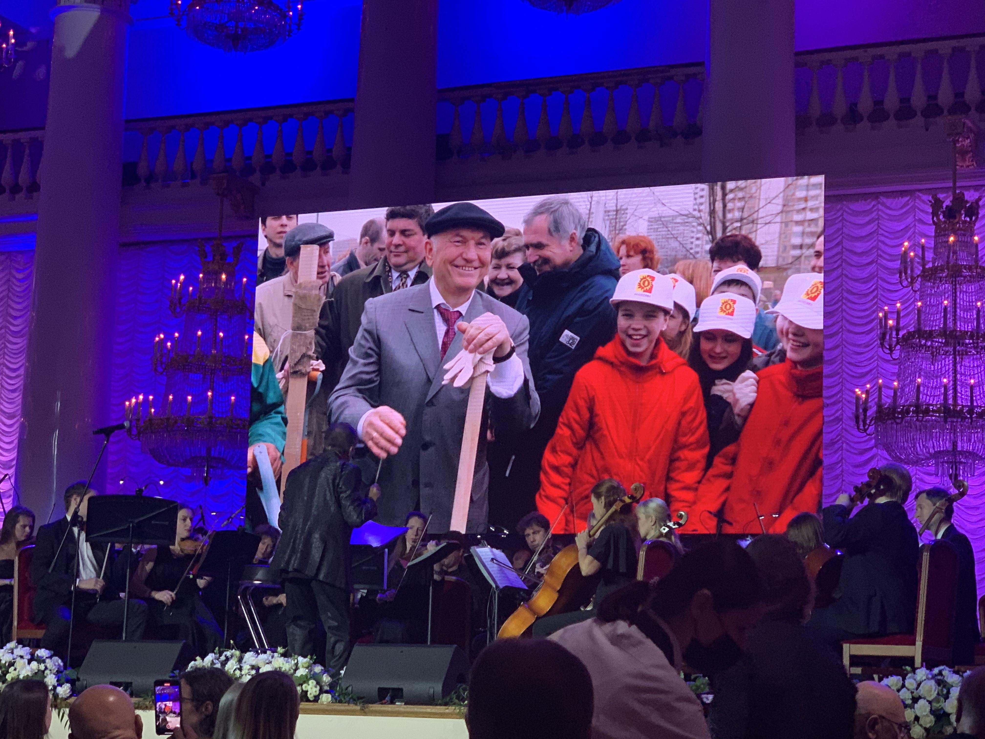 Посольство приняло участие в Вечере памяти Лужкова