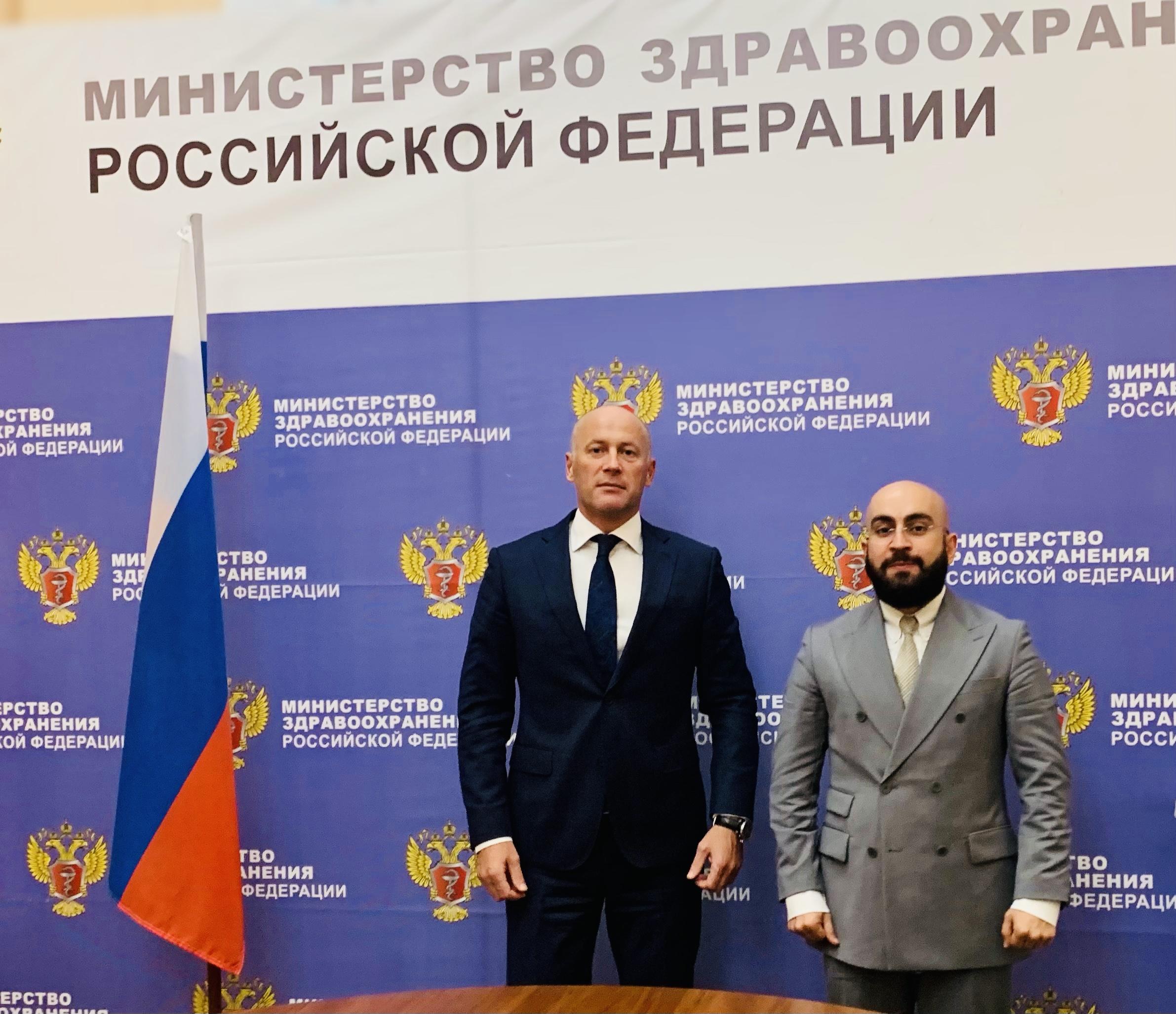 В Москве обсуждены вопросы здравоохранения РЮО